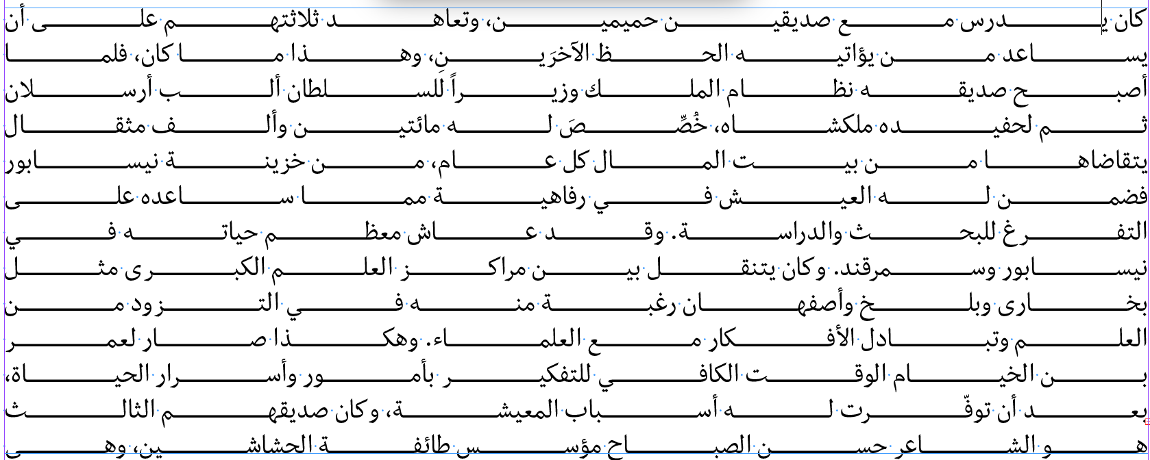 Text layout requirements for the arabic script unpleasant result of excessive use of kashida biocorpaavc