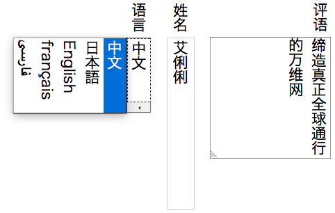 Styling vertical chinese japanese korean and mongolian text various form controls in vertically set text test in your browser standard syntax proprietary syntax ccuart Image collections